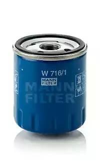 Фильтр масляный, MANN, W7161