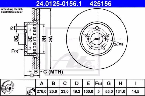 Диск тормозной передний, ATE, 24012501561