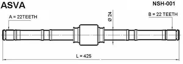 Вал привода лев P11 1,6 ASVA