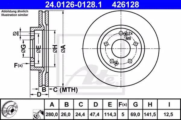 Диск тормозной передний, ATE, 24012601281