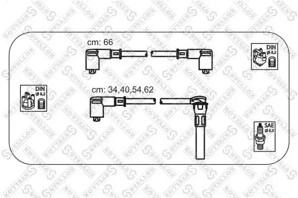 10-38518-SX комплект проводов Ford Scorpio/Sierra 2.0 DOHC 89