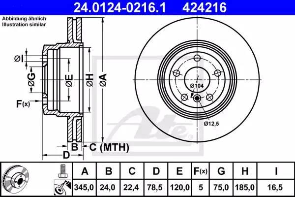 Диск тормозной задний, ATE, 24012402161