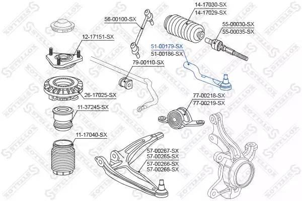 51-00179-SX наконечник рулевой левый Honda Civic VII 1.3-1.8 06