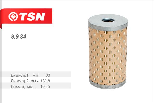 Фильтр масляный,TSN, 9934