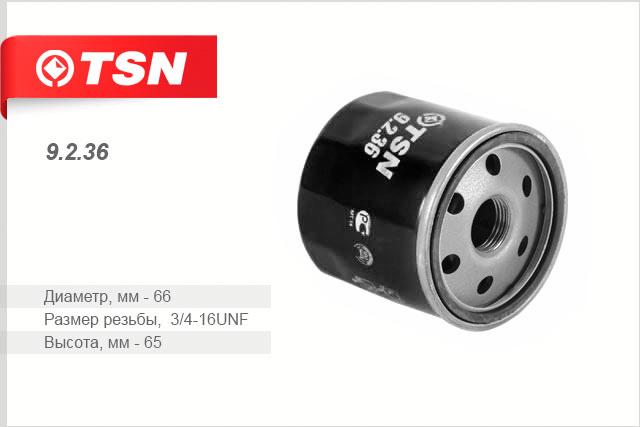 Фильтр масляный,TSN, 9236