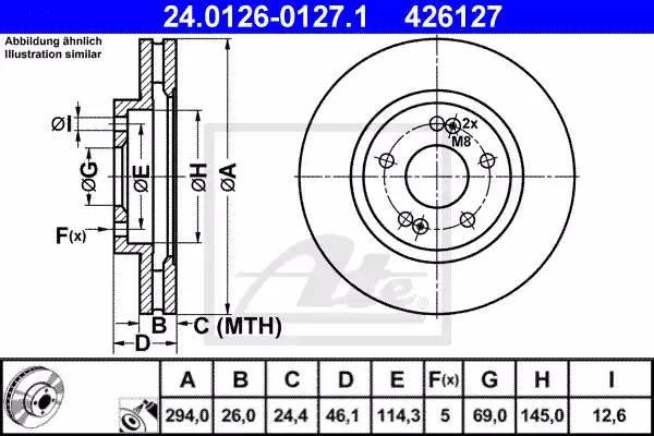 Диск тормозной передний, ATE, 24012601271