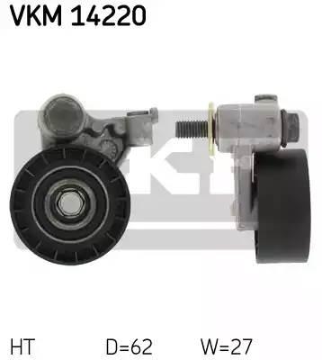 Ролик натяжной ремня ГРМ, SKF, VKM14220