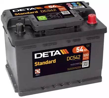 Батарея аккумуляторная, 12В 54А/ч