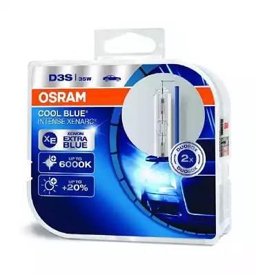 Комплект ламп D3S 42V 35W PK32d-5 XENARC COOL BLUE INTENSE 6000К 2шт.(1к-т)