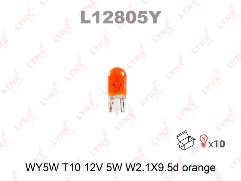 Лампа накаливания' WY5W' 12В 5Вт