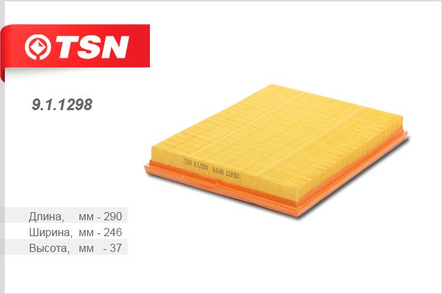 Фильтр воздушный, TSN, 911298