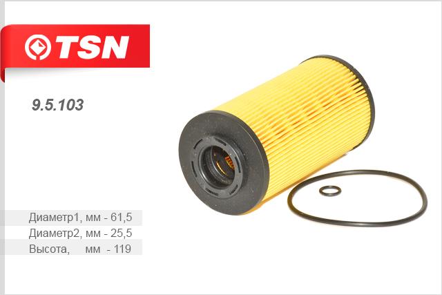 Фильтр масляный,TSN, 95103