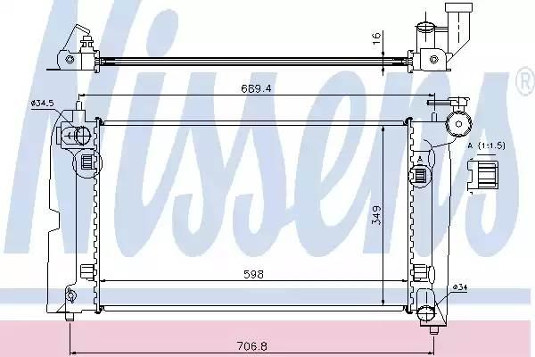 NS64646A радиатор системы охлаждения Toyota Corolla 1.4/1.6 01