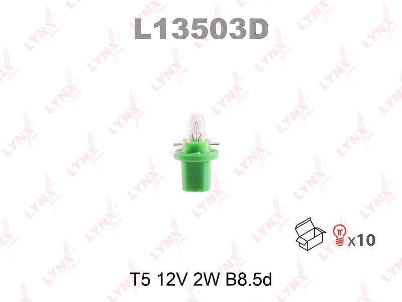 Лампа накаливания' T5' 12В 2Вт