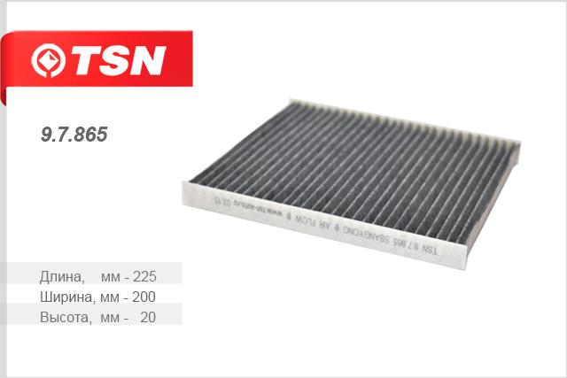 9.7.865 фильтр салона угольный SsangYong New Actyon G20/D20 10