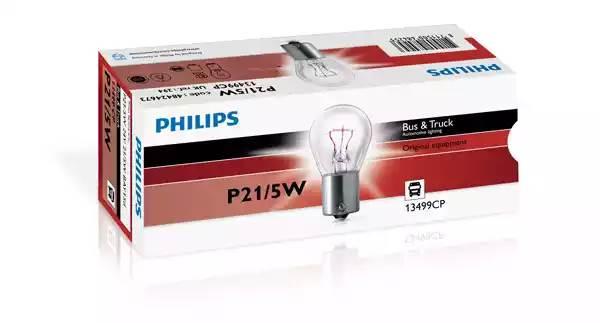 лампа 24V 21/5W с цоколем