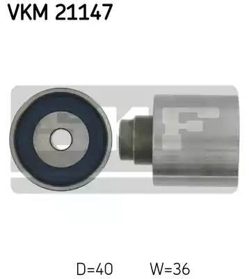 Ролик ведущий ремня ГРМ AUDI A1 (8X1) [2010 - ] SKF VKM 21147