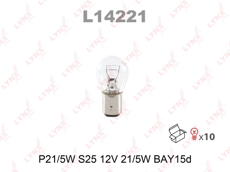 Лампа 12V P21/5W BAY15D LYNX L14221