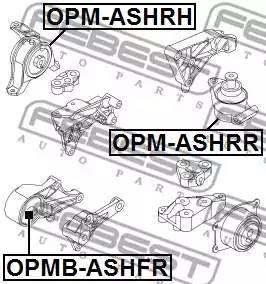 OPMB-ASHFR сайлентблок подушки двигателя передней Opel Astra H 04-10/Zafira B opmbashfr