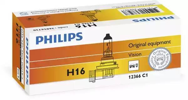 лампа 12V H16 19W