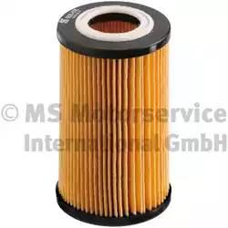 Фильтр масляный, KS, 50013568