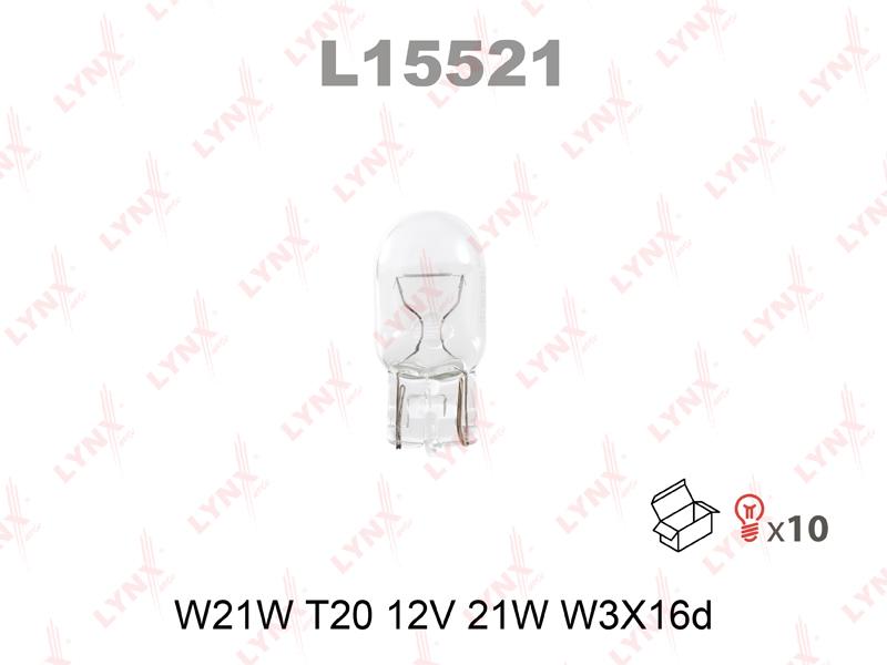 Лампа 12V W21W W3X16D LYNX L15521