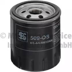 Фильтр масляный, KS, 50013509