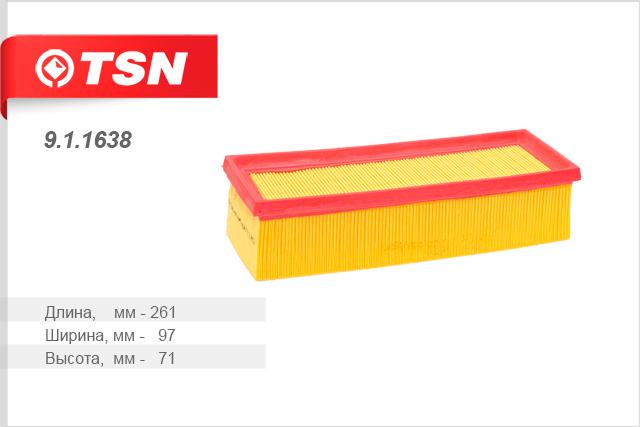 Фильтр воздушный, TSN, 911638