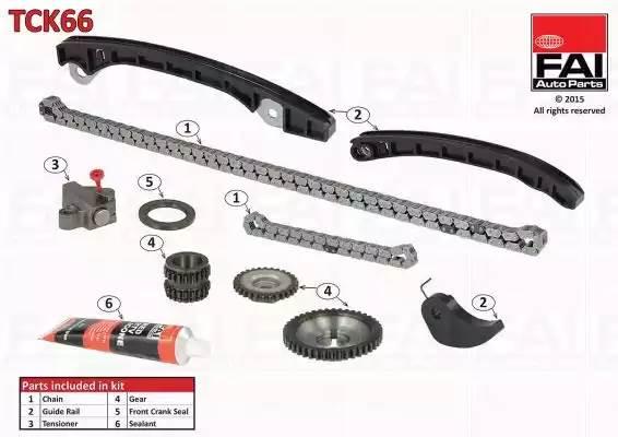 Комплект ГРМ Nissan HR16DE (2 цепи+ натяжитель+3 звездочки+успокоители+сальник)