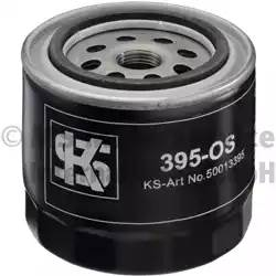 Фильтр масляный, KS, 50013395
