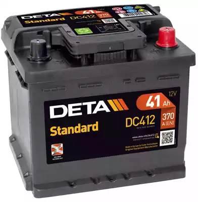 Батарея аккумуляторная, 12В 41А/ч