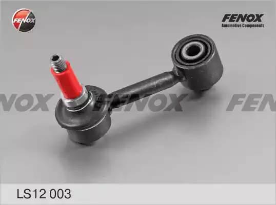 LS12003 тяга стабилизатора заднего VW Golf/Touran/Passat, Skoda Octavia, Audi A
