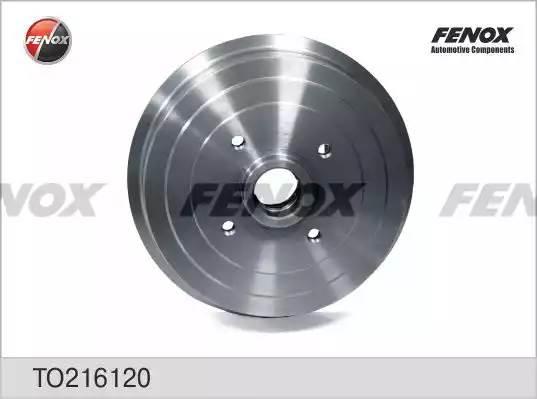 барабан тормозной задний с ступицей