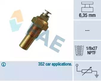 датчик температуры охлаждающей жидкости в ГБЦ на приборную панель (свисток) белый