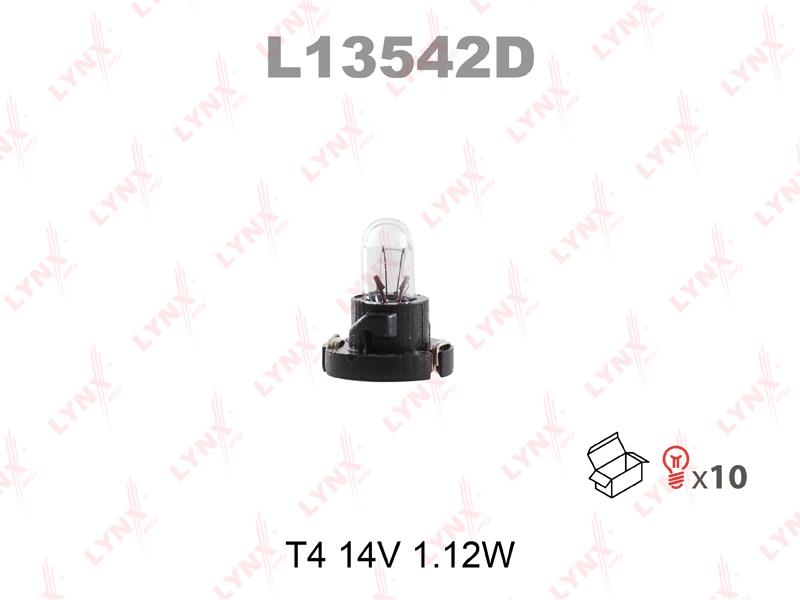 Лампа T4 14V 1.12W Лампа накаливания панели приболров LYNX L13542D