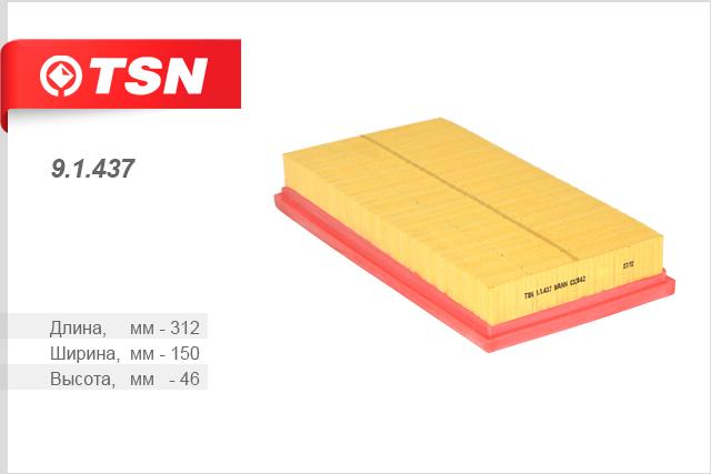 Фильтр воздушный, TSN, 91437