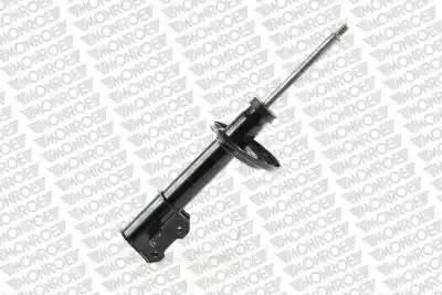 Амортизатор передний GAS L