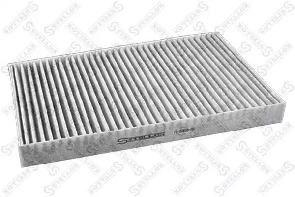 71-10518-SX фильтр салона угольный Audi S6 2.2Turbo/4.2 94-97 / A6 1.8-2.5TDi