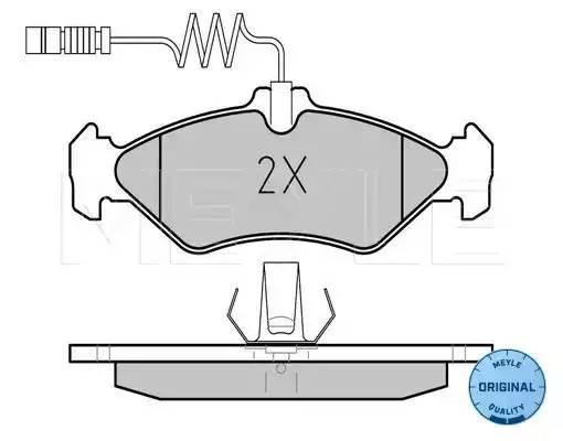 Колодки тормозный задние 208-216