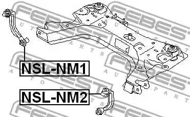 Рычаг передний верхний левый K12 C11X С МКПП FEBEST