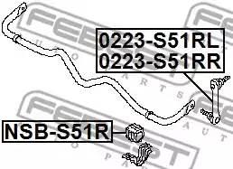 NSB-S51R втулка заднего стабилизатора d28 Infiniti Qx70/Fx (S51) 08