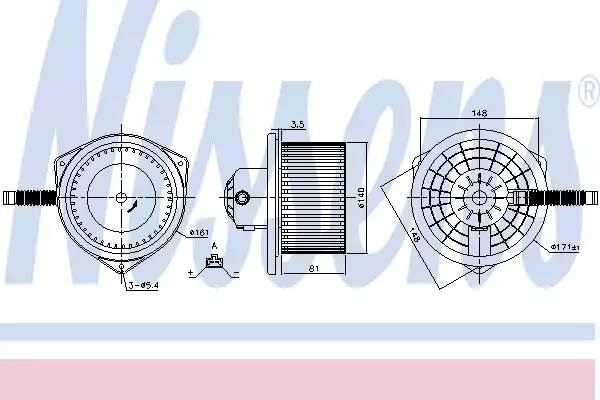 Вентилятор отопителя салона MITSUBISHI ASX (GA0) (10-), LANCER (CX0) (07-), PEUGEOT 4008 (12-) 1.6 HDI.