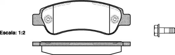 Колодки задние тормозные BOXER/JUMPER/DUCATO III REMSA