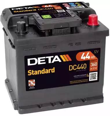 Батарея аккумуляторная, 12В 44А/ч