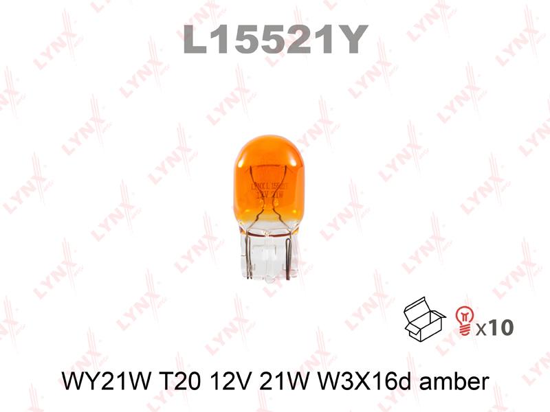 Лампа 12V WY21W W3X16D Amber LYNX L15521Y