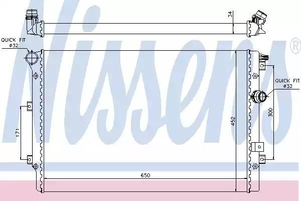 NS65015 радиатор системы охлаждения VW Tiguan 1.4-2.0 TSi