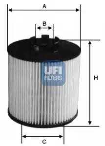 Фильтр масляный,UFI, 2501200