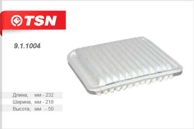 Фильтр воздушный, TSN, 911004