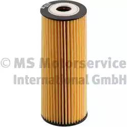 Фильтр масляный, KS, 50013227