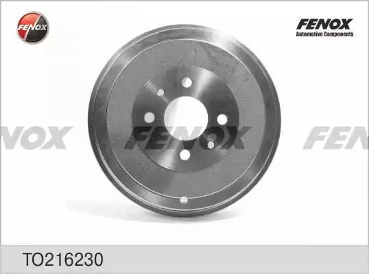 TO216230 барабан тормозной Alfa Romeo 145/146, Fiat Doblo/Multipla/Marea 94 to216230